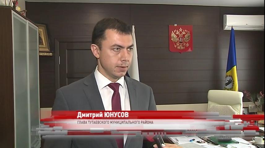 Дмитрий Юнусов, глава Тутаевского муниципального района