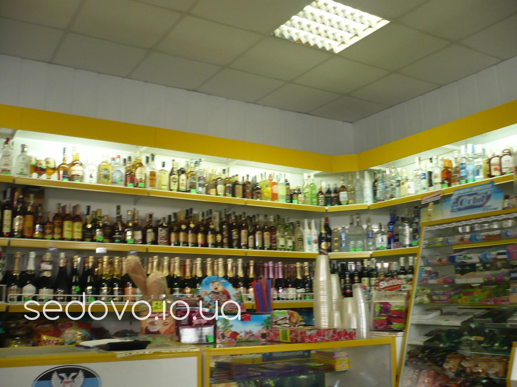 Магазин в Седово цены на продукты и алкоголь