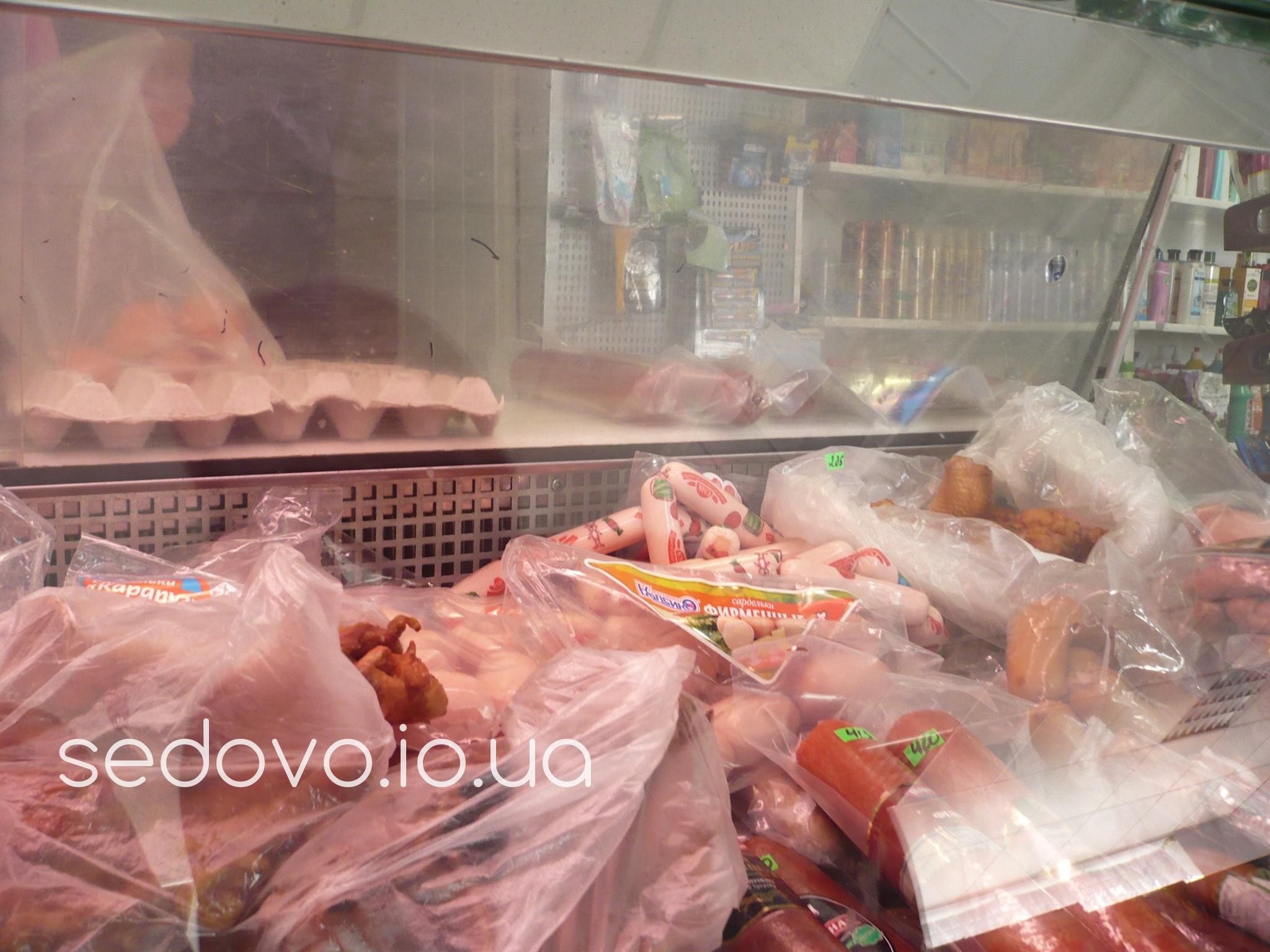 Седово цены на продукты питания в магазинах