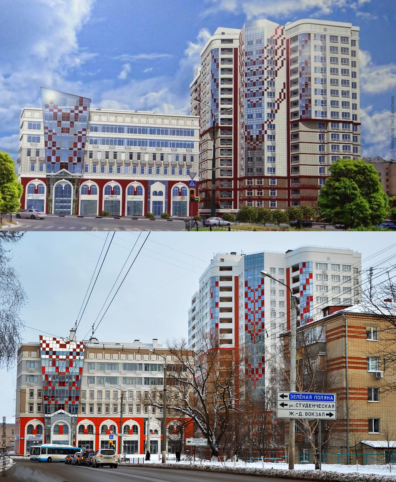 вокзальная1.jpg