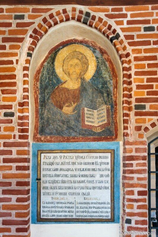 Фреска, Владычная палата, Великий Новгород