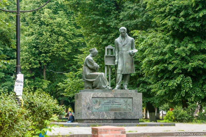 Памятник А. Г. Венецианову, Вышний Волочек