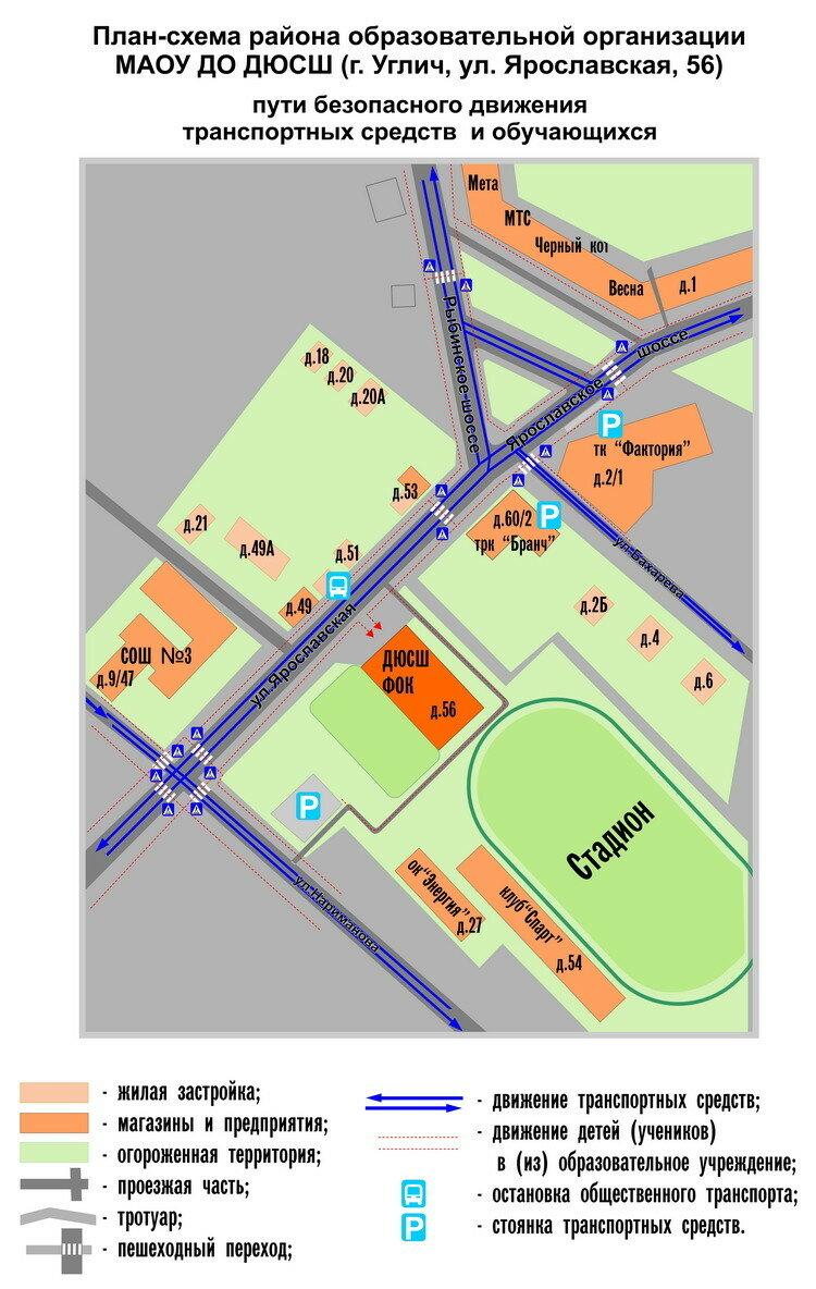 План-схема района ОУ, пути движения и эвакуации