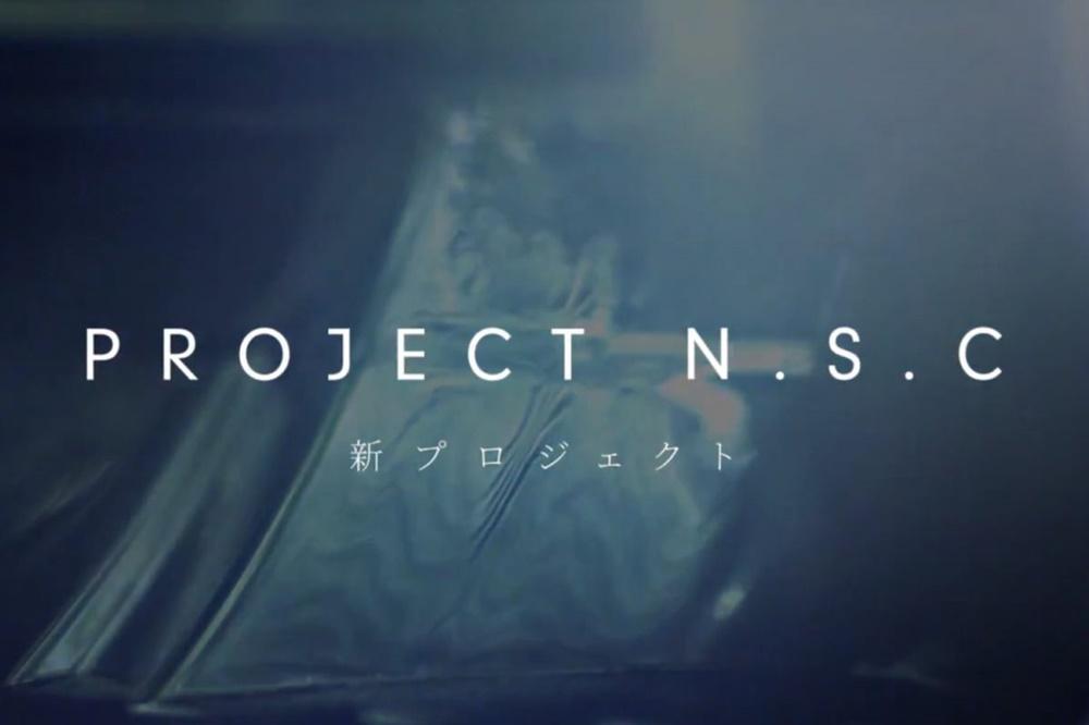 Тизер проекта Honda N.S.C (Neo Sport Cafe)