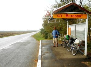 Велопобег от дождя