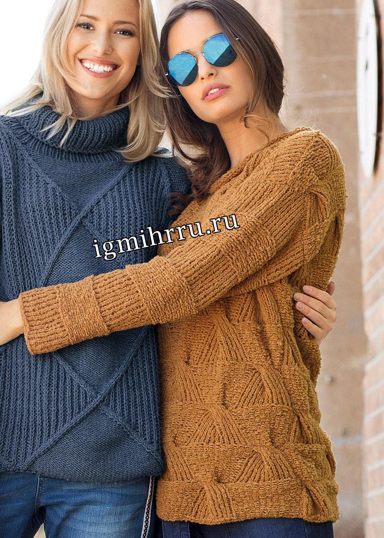 На каждый день. Пуловер цвета корицы с косами. Вязание спицами
