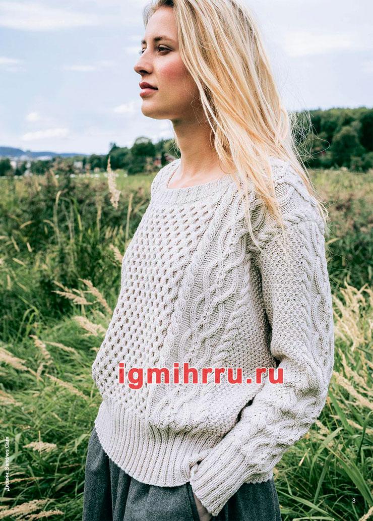 Белый полушерстяной пуловер с рельефными узорами. Вязание спицами