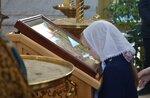20-Liturgy of the Gymnasium.JPG