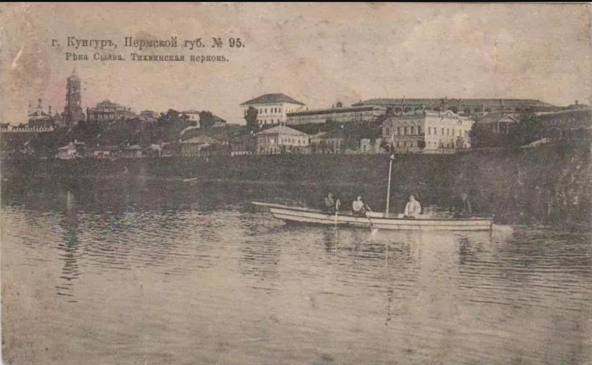 Река Сылва. Тихвинская церковь. Гостиный двор