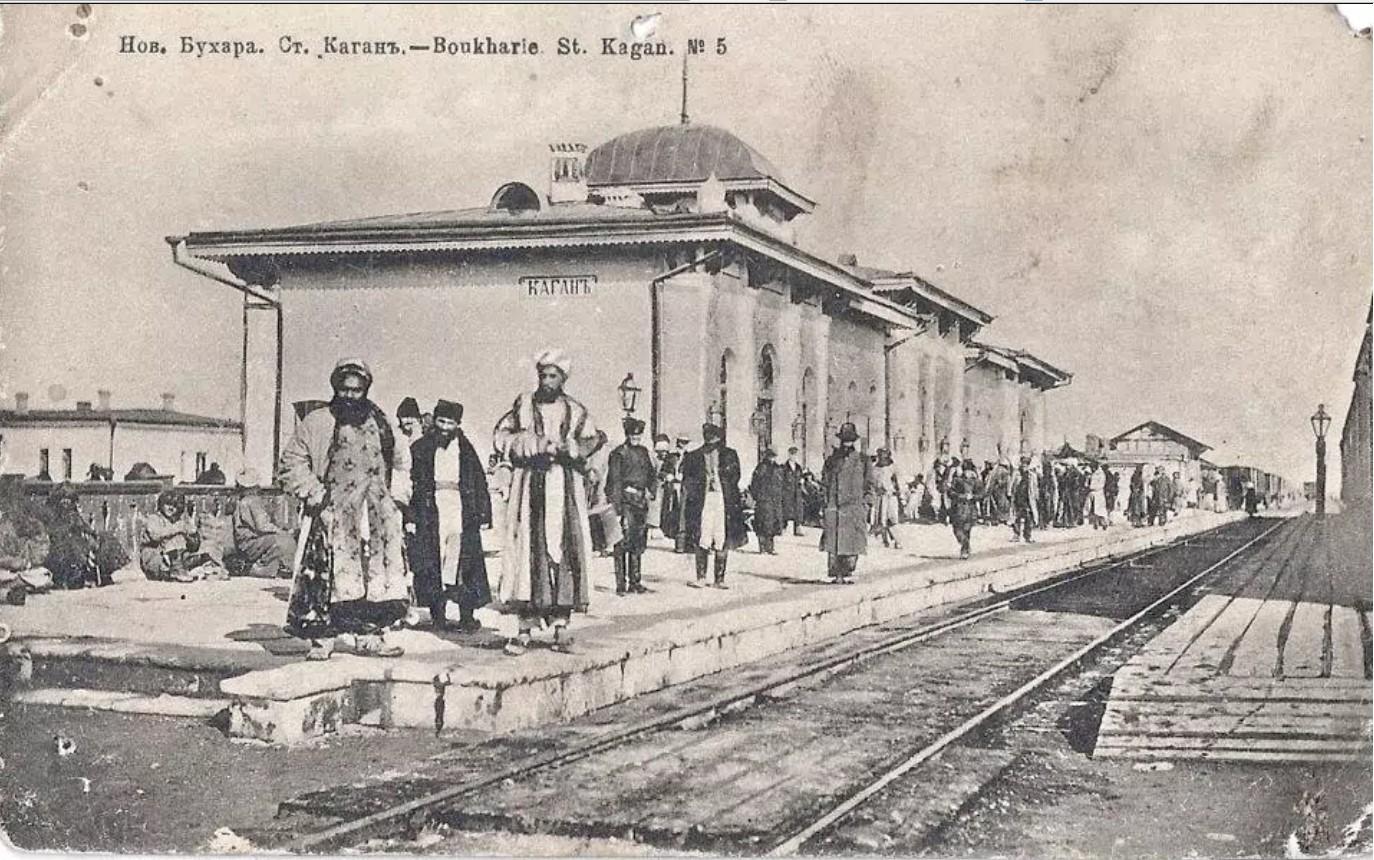 Станция Каган