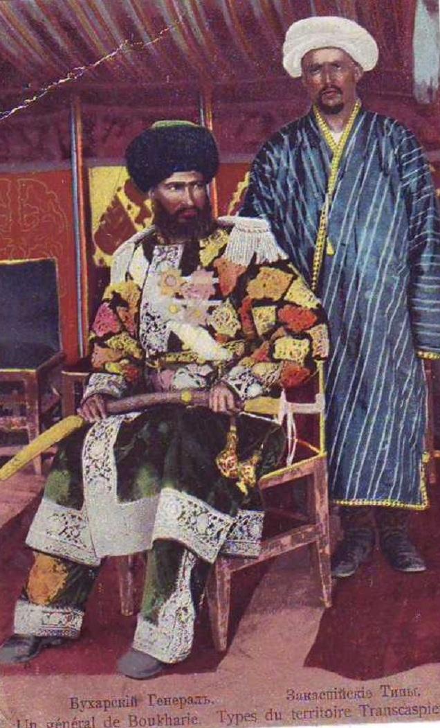 Бухарский генерал