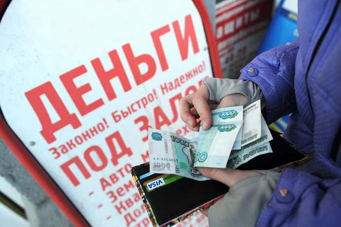 банкроты в РФ стали моложе