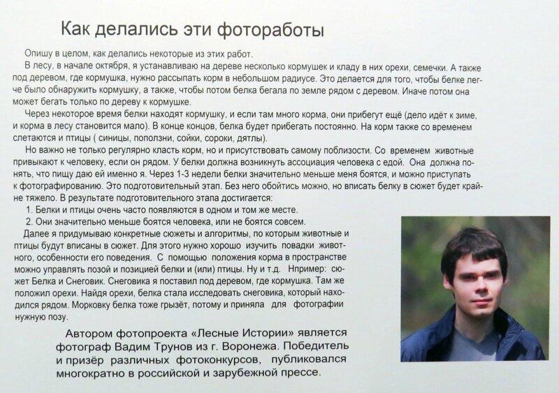 https://img-fotki.yandex.ru/get/749077/140132613.6cd/0_24446a_407bf82_XL.jpg