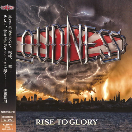 Loudness - 2018 - Rise To Glory [Ward Rec., GQCS-90482~3, Japan]