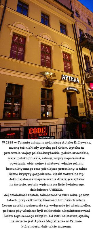 https://img-fotki.yandex.ru/get/749077/168543580.72/0_210647_6e2b6083_XL.jpg