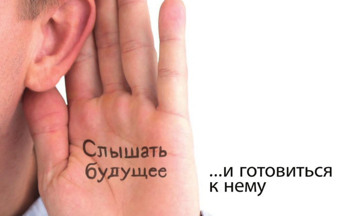 День охраны здоровья уха, слуха. Слышать будущее и готовиться к нему открытки фото рисунки картинки поздравления