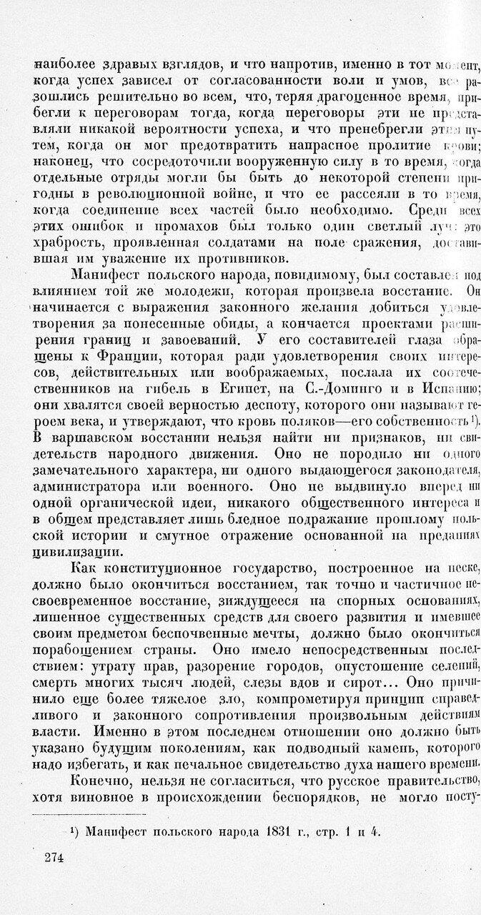https://img-fotki.yandex.ru/get/749077/199368979.116/0_223f74_a598391e_XXXL.jpg