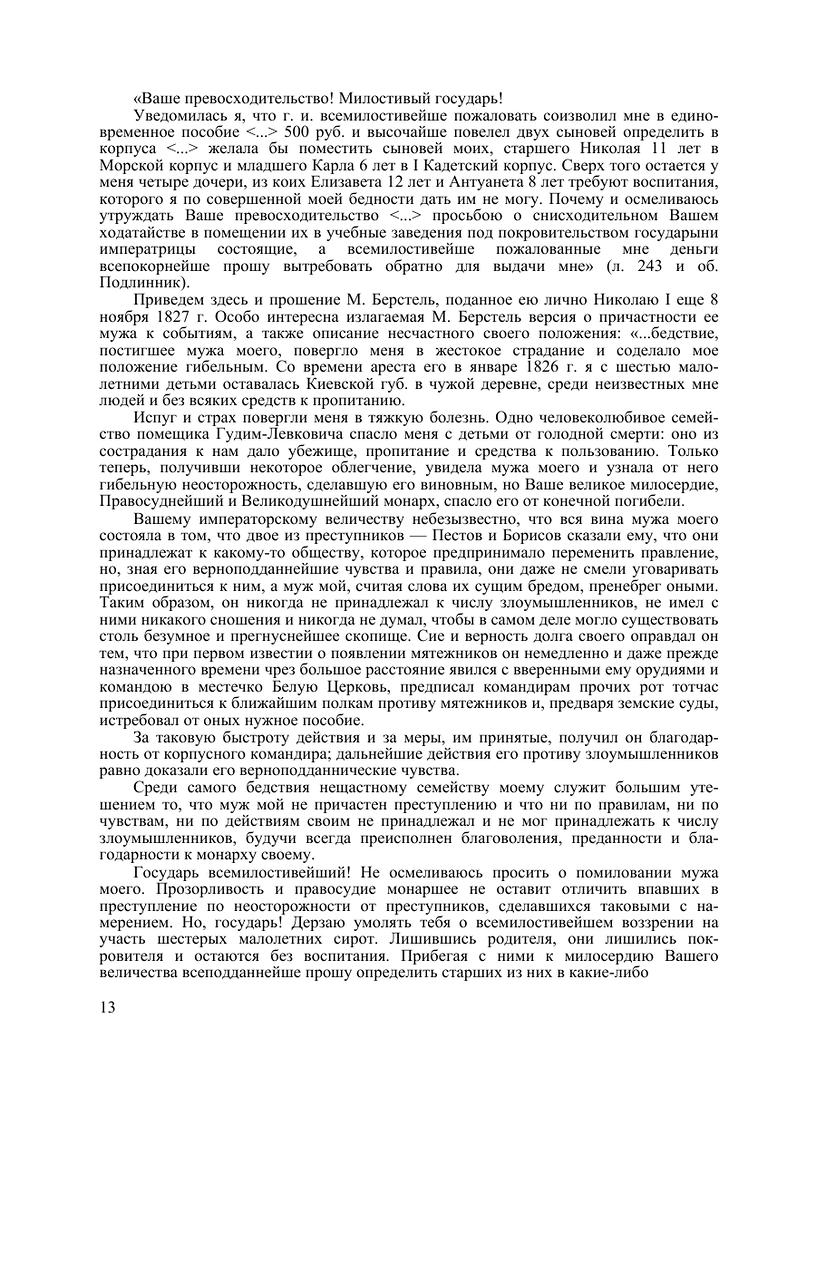https://img-fotki.yandex.ru/get/749077/199368979.72/0_207c81_a65a2932_XXXL.png