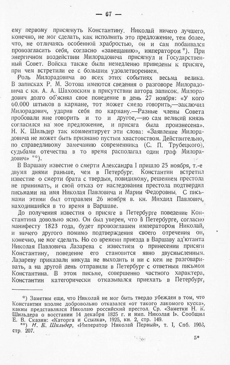 https://img-fotki.yandex.ru/get/749077/199368979.b0/0_217760_f9c4190f_XXXL.jpg