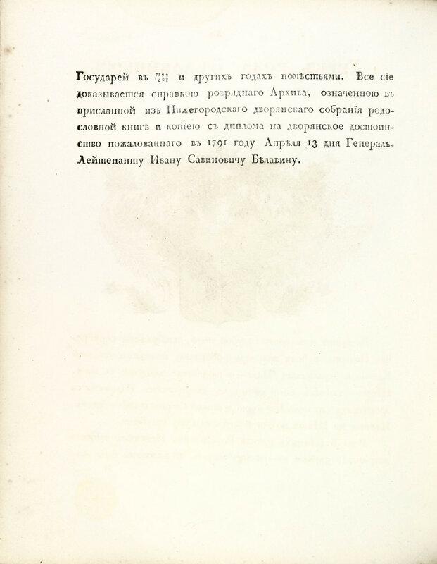 https://img-fotki.yandex.ru/get/749077/199368979.b9/0_217bea_ad59d3c4_XL.jpg