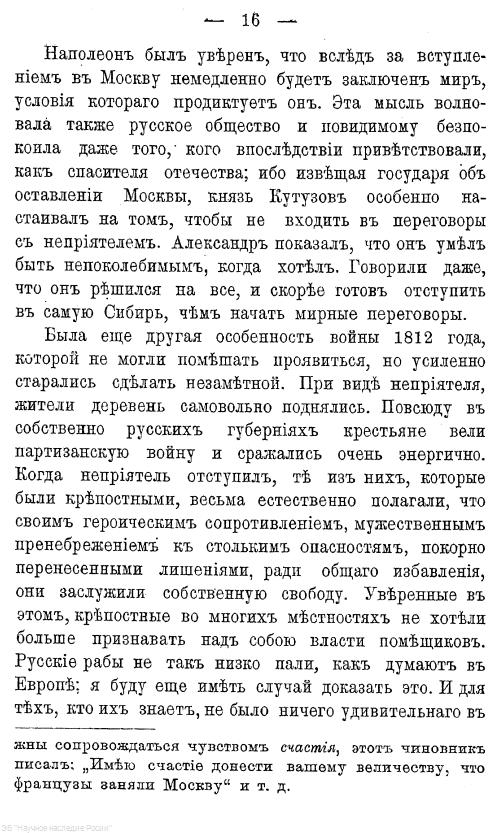 https://img-fotki.yandex.ru/get/749077/199368979.f8/0_220ecb_d3fffd56_XXXL.png