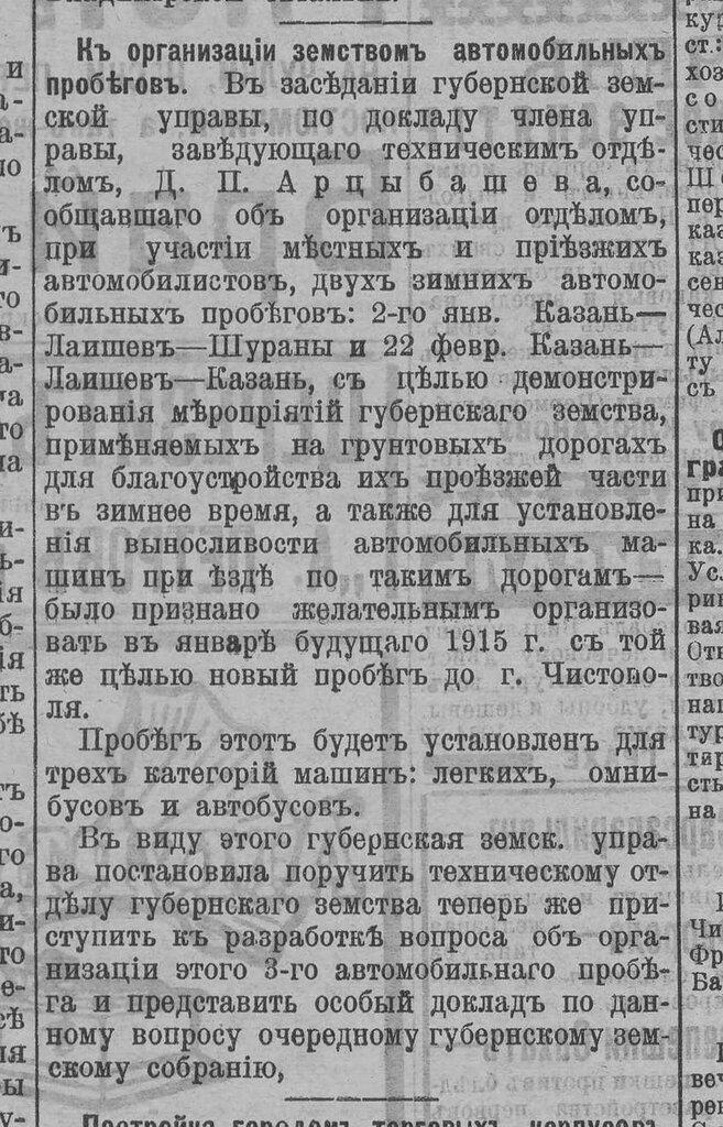 1914-6241-311.jpg