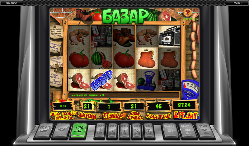 базар слот основная игра