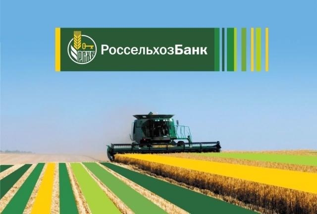 Россельхозбанк предложит облигации на10млрдруб., втом числе частным инвесторам