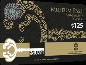 museum-pass-125.png