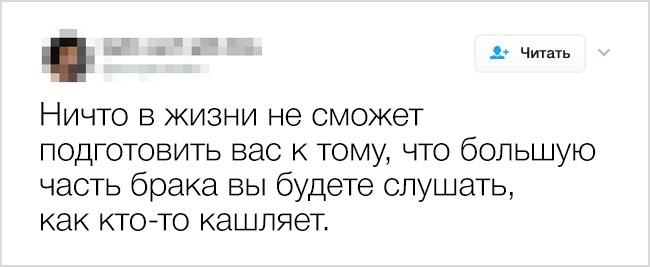 © twitter / bourgeoisalien   6.