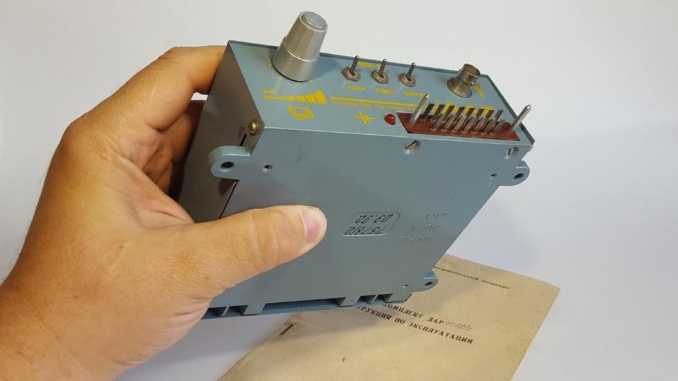 «Дар» — радиоохранная система. Контролируя открытие дверей, вибрацию кузова и включение зажига