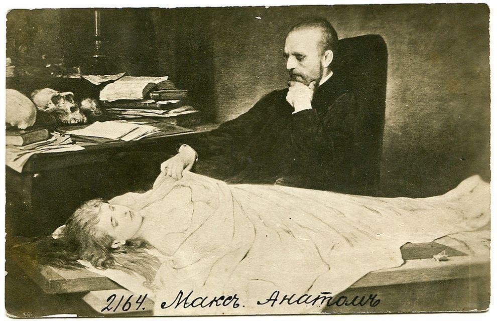 Еще пара анатомов: популярный был сюжет в открытках….