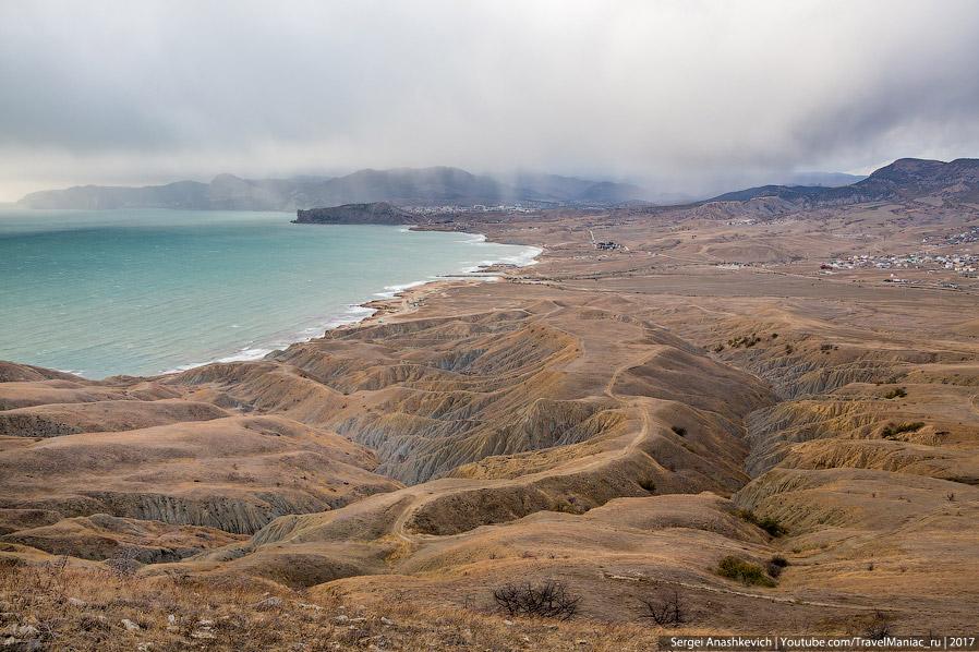 Малоизвестный Крым. Мыс Меганом
