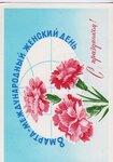 1974 В.Мартынов.jpg