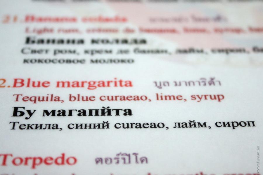 thai_menu4.JPG