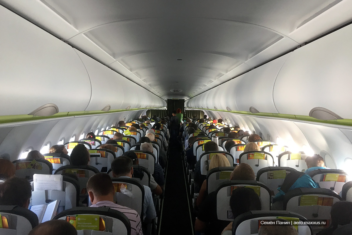 First Airbus A320neo S7 in flight. Photo by Semyon Panin specifically for aero.maxxus.ru