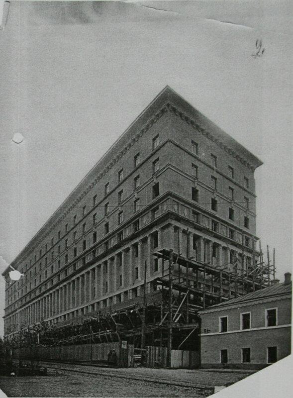 Голосовский дом. 1936 год.