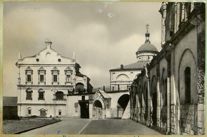 1959 Архиепископские палаты.jpg