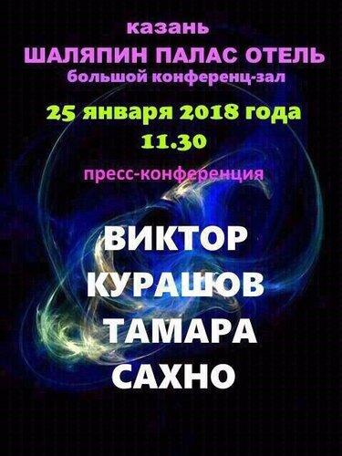 https://img-fotki.yandex.ru/get/749077/51185538.1c/0_cb26d_3b62e195_L.jpg