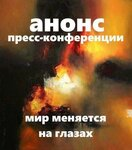 https://img-fotki.yandex.ru/get/749077/51185538.1c/0_cb26e_b213bd17_S.jpg