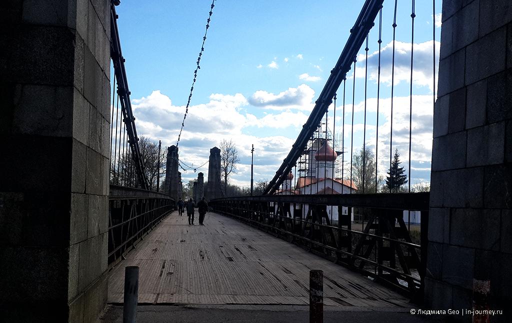 цепной мост в острове