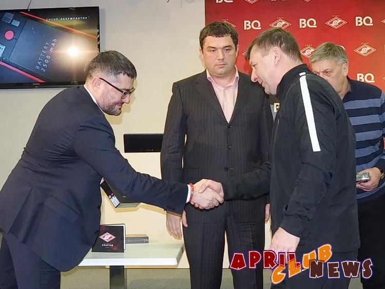 Пресс-конференция BQ и ФК «Спартак-Москва»