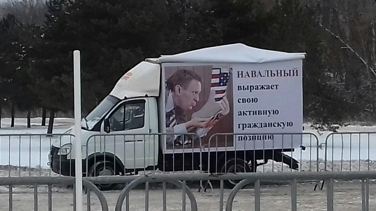 Забастовка Навального 28.01.2018 - 01