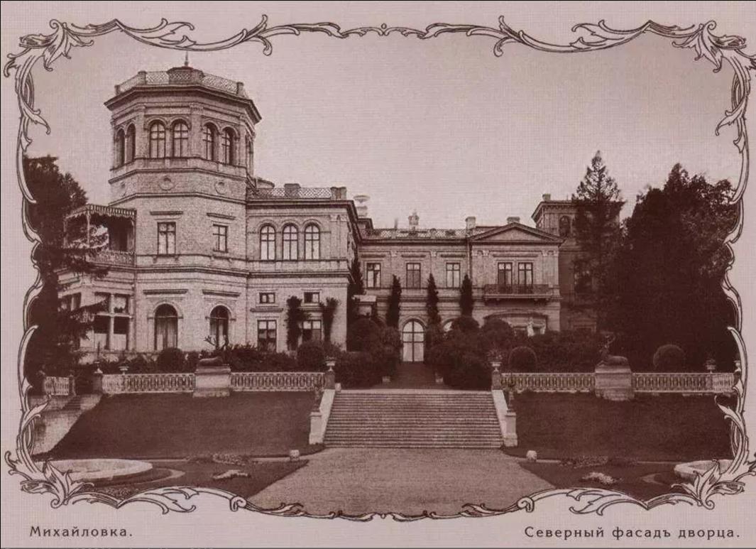 Дворец в усадьбе «Михайловка». Северный фасад