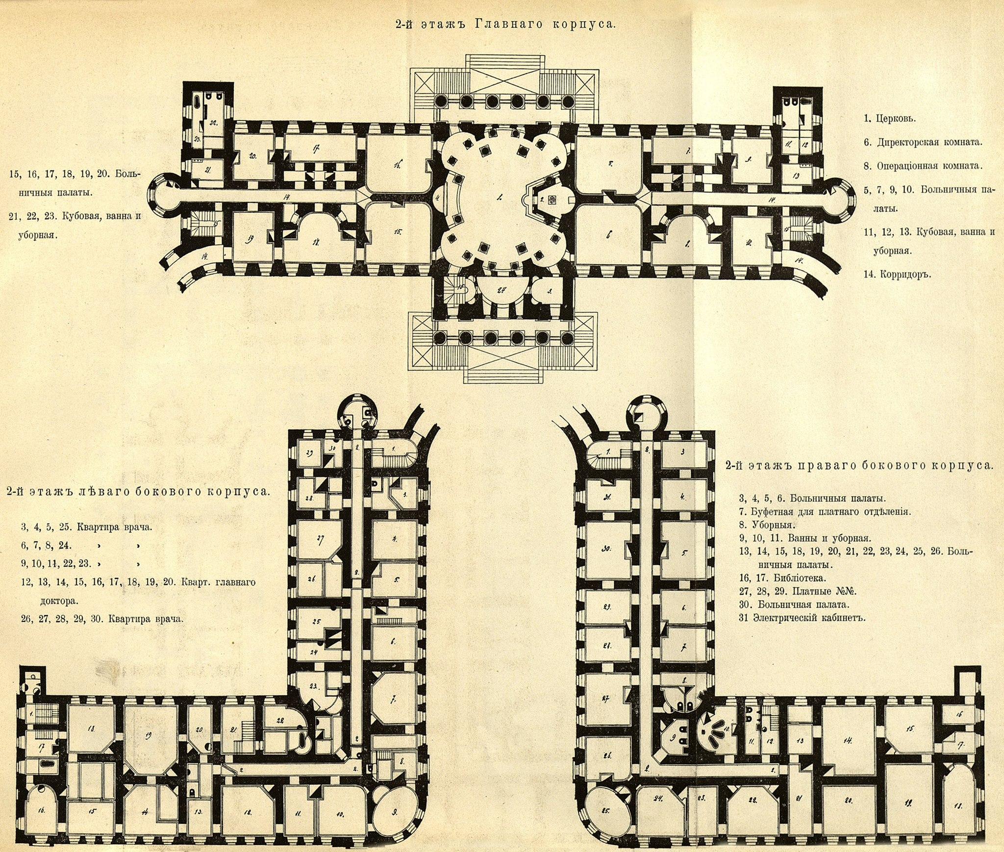 23. 2 этаж Главного Больничного корпуса