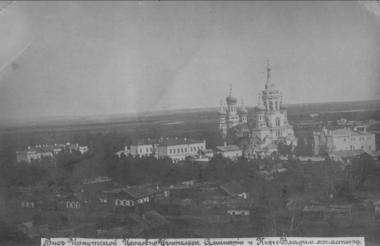 Вид церковно-учительской семинарии и Князе-Владимирского монастыря