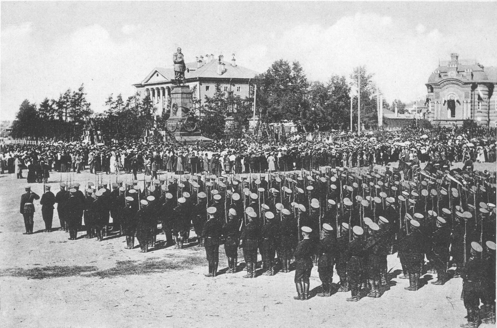 Открытие памятника Императору Александру III