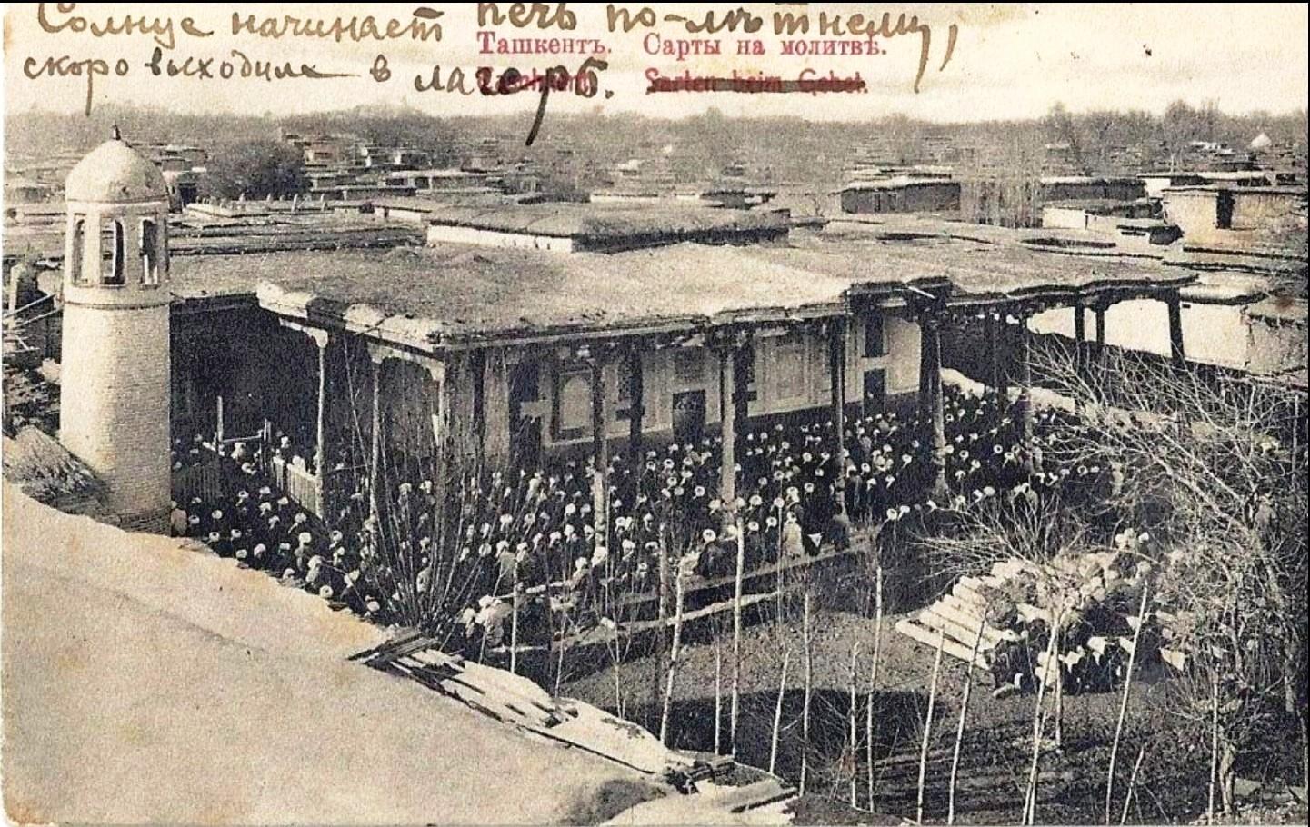 Ташкент. Часть 14