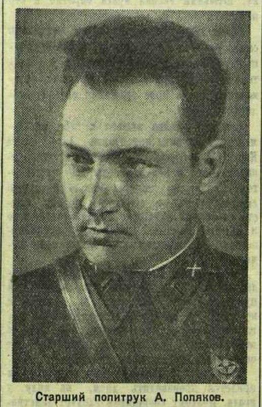 Старший политрук А.Поляков