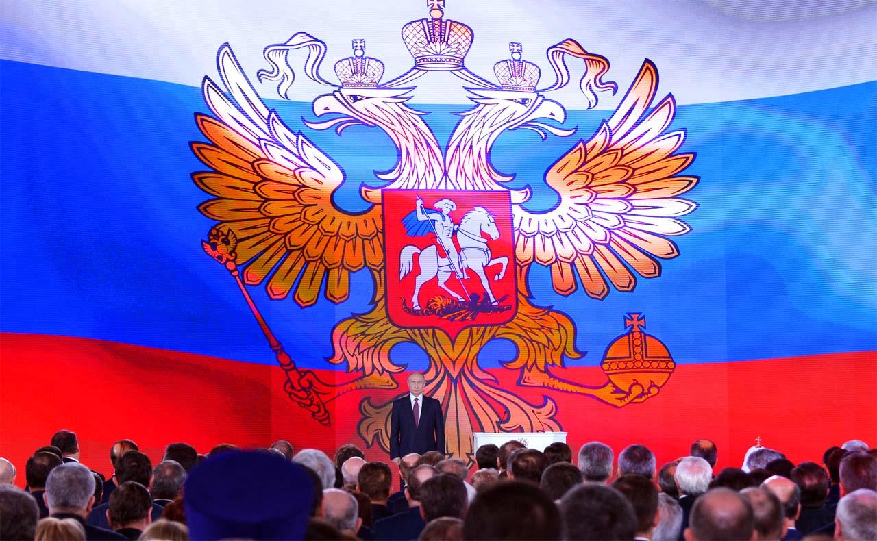 Новое секретное оружие президента Путина